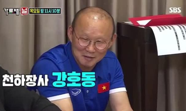 HLV Park Hang Seo gây sốt khi tham gia show thực tế cùng dàn sao Hàn