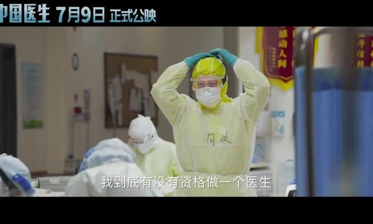 Trailer Bác sĩ Trung Quốc